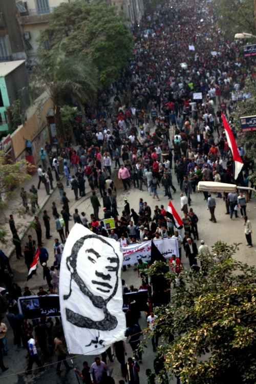 Gaber Salah Funeral March